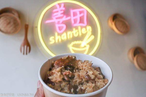 台中北屯善田素油飯|素食小夜市餐車也有實體店面可吃美味油飯