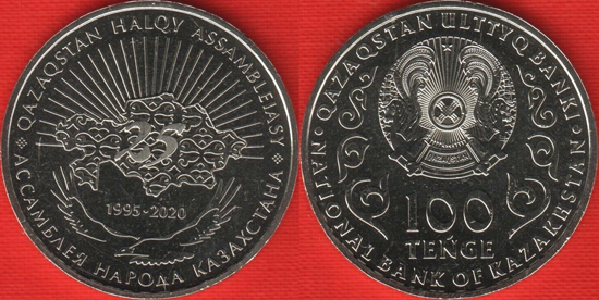 Kazakhstan 100 tenge 2020 - 25th Anniversary of Assembly of People