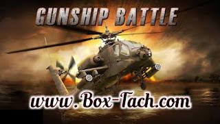 تحميل للعبة طائرة هليكوبتر الحربية التي تعد من اجمل العاب طائرات