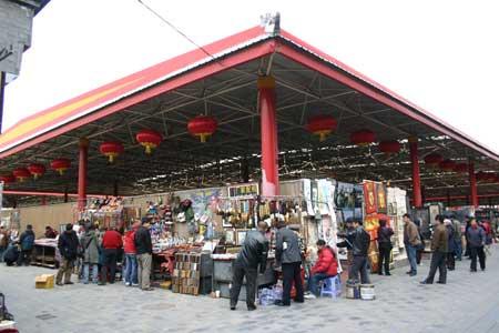 Market central
