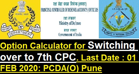 option-calculator-for-switching-over-to-7th-cpc-01-feb