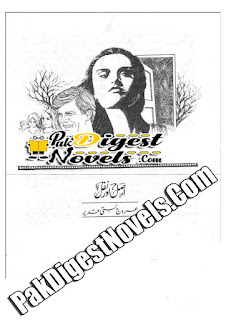 Asal Aur Naqal Afsana By Urooj Lubna Qadeer