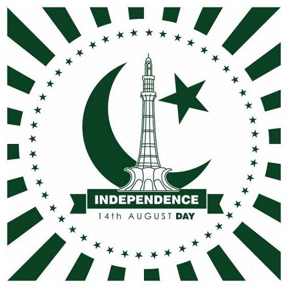 Pakistani%2BFlag%2BHoly%2BDay%2B%252828%2529