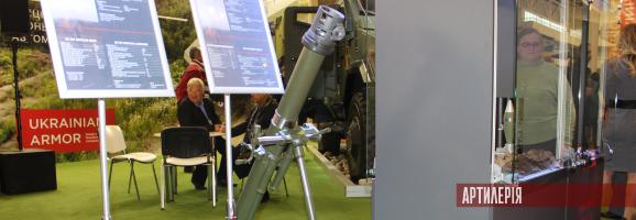 82-мм міномет УПІК-82