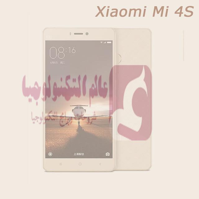 هاتف شاومي    Mi 4S
