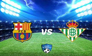 مشاهدة مباراة ريال بيتيس وبرشلونة بث مباشر اليوم 7-2-2021 في الدوري الإسباني.