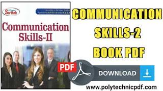 Sarthak-publication-book-sarthak-communication-skills-2