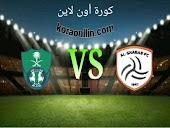 نتيجة مباراة الاهلي مع الشباب كورة اون لاين الدوري السعودي