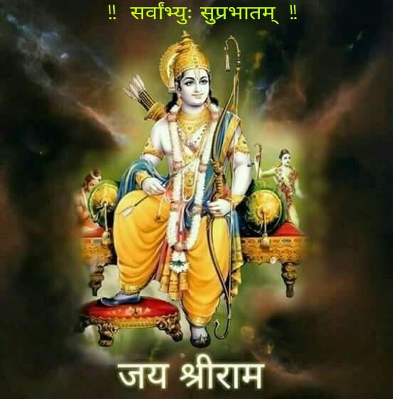 https://www.kshitijsays.com/2020/04/shri-ram-chalisa-lyrics-text-in-hindi.html