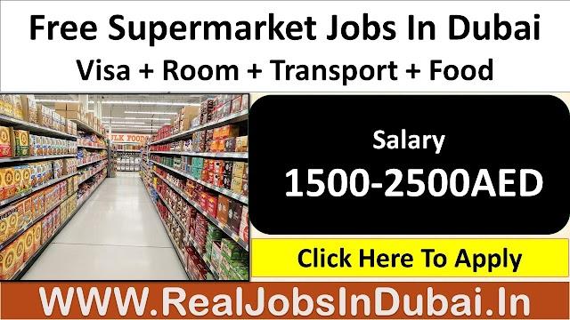 Al Madina Supermarket Jobs In Dubai - UAE 2021