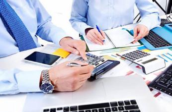 النظام المحاسبي لشركات التأمين PDF