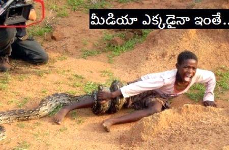 Telugu Ment Funny