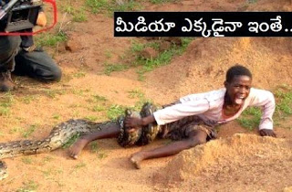 ACTRESS WORLD: Funny Telugu facebook Images