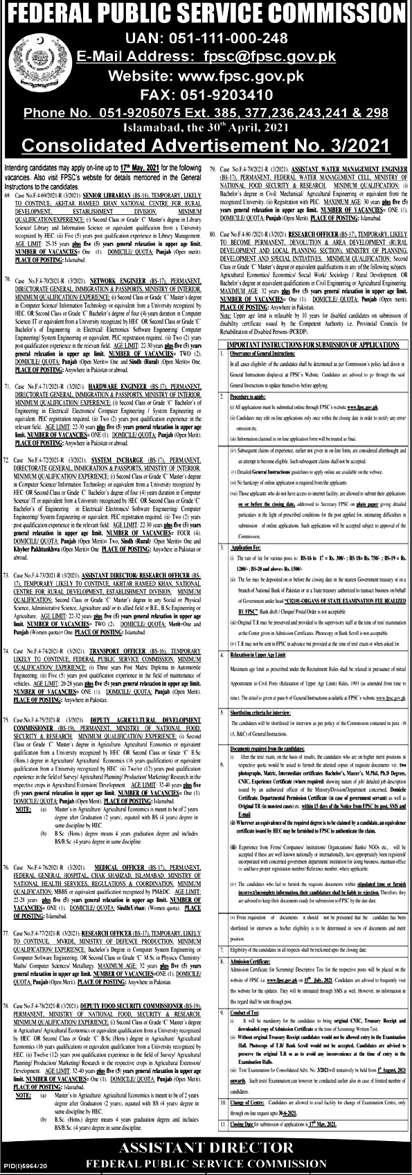 Latest Federal Public Services  Commission FPSC New Jobs 2021