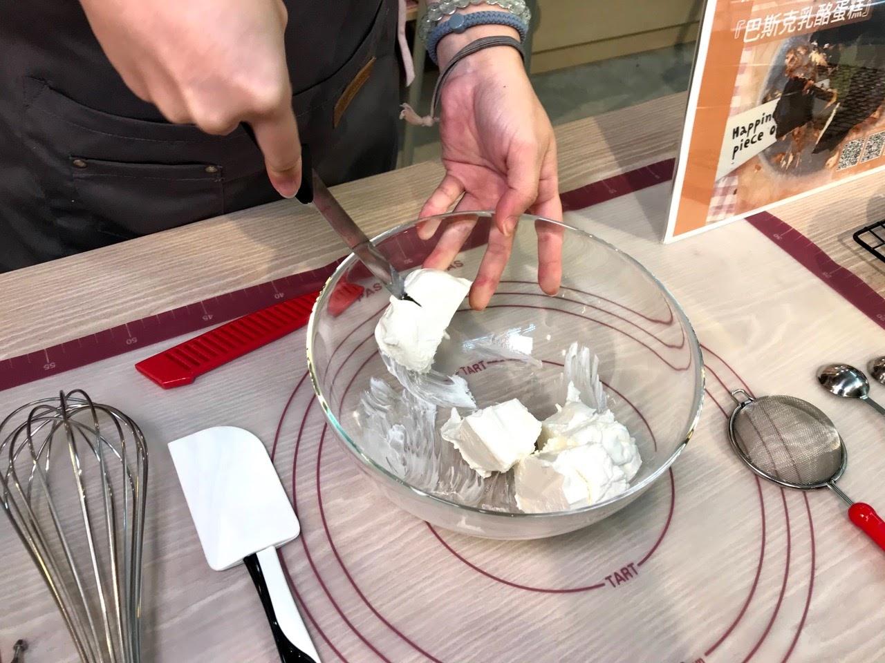 【台南|中西區】熊愛趣烘焙材料器具|特有的食演教室|DIY材料包在家也可以體驗烘焙的樂趣|品項齊全精緻的烘焙周邊|烘焙材料推薦|烘焙教學推薦