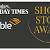 Contest Caution: The Sunday Times Audible Short Story Award