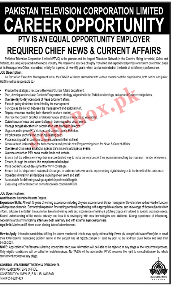 www.jobs.ptv.com.pk - Pakistan Television Corporation PTV Jobs 2021 in Pakistan
