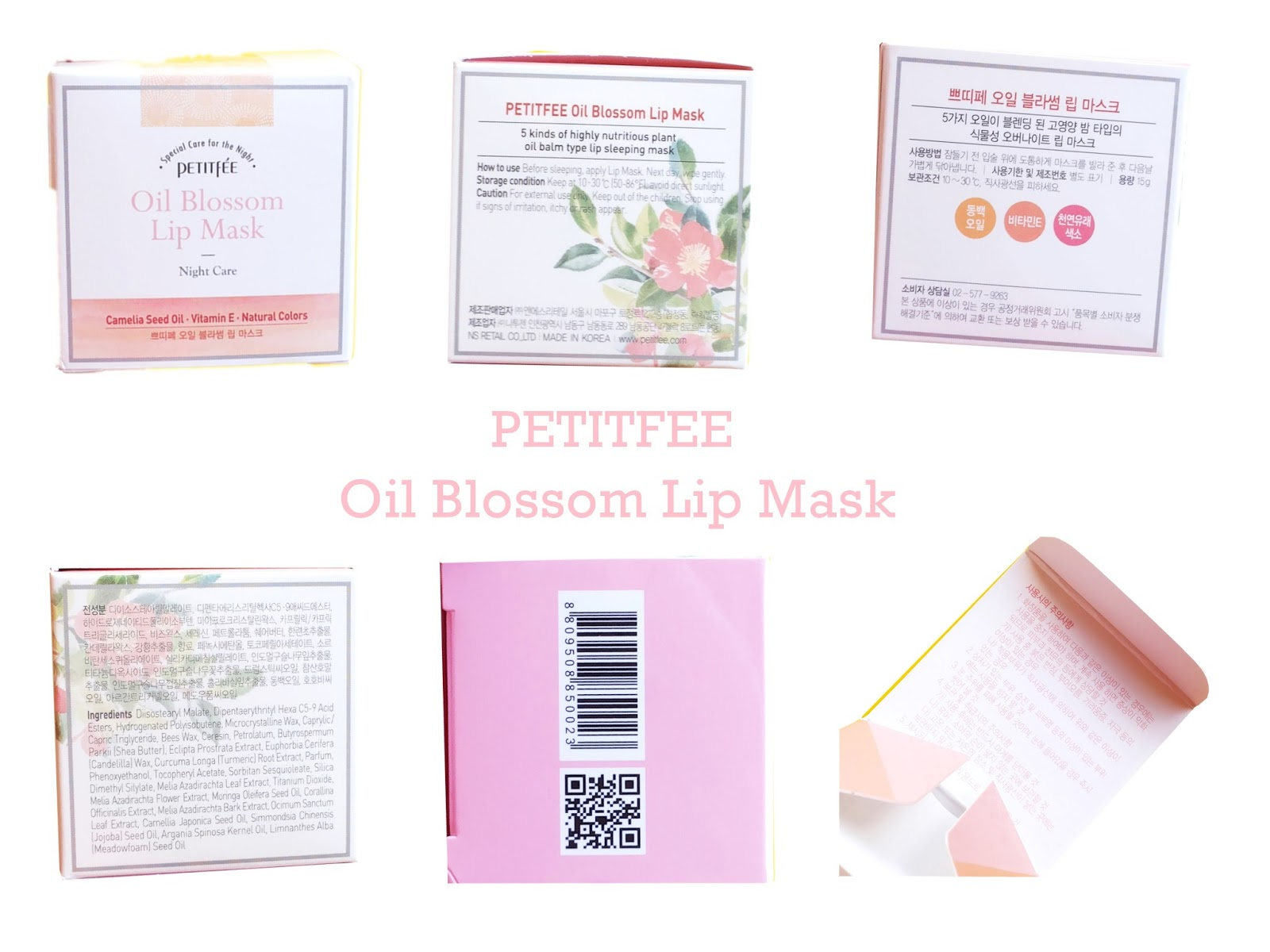 petitfee-oil-blossom-lip-mask, box-petitfee-oil-blossom-lip-mask