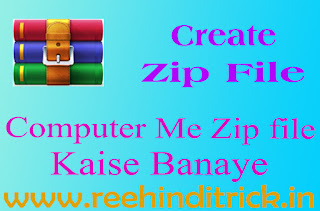 zip file, create zip file, archive format, zip, computer