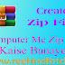 Compute में Zip File कैसे बनाएं/ How To Create Zip File
