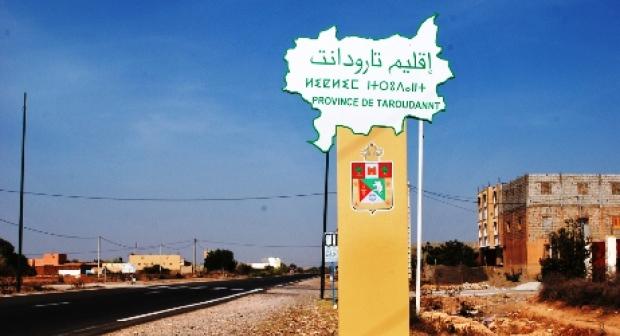 اقليم تارودانت يتعزز بعدد من المشاريع الصحية.