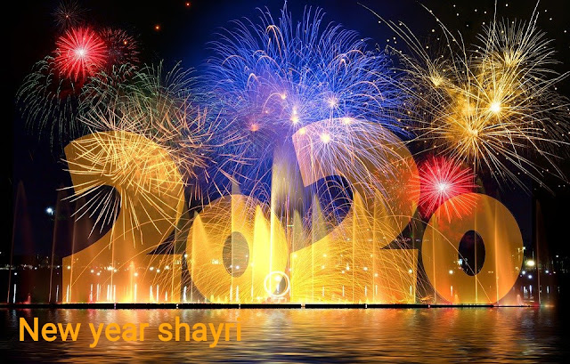 Top shayari 2020 ,New Year ,Happy New Year