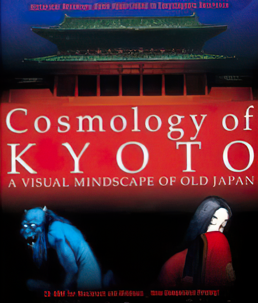 [2012][Soft Edge & Yano Electric] Cosmology of Kyoto