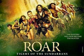 Roar (2014) Day Wise Box Office Collection