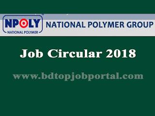 National Polymer Group Sales Officer Job Circular 2018