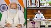 प्रधानमंत्री मोदी करेंगे उच्चस्तरीय बैठक, कोविड-19 हालात व वैक्सीनेशन का लेंगे जायजा