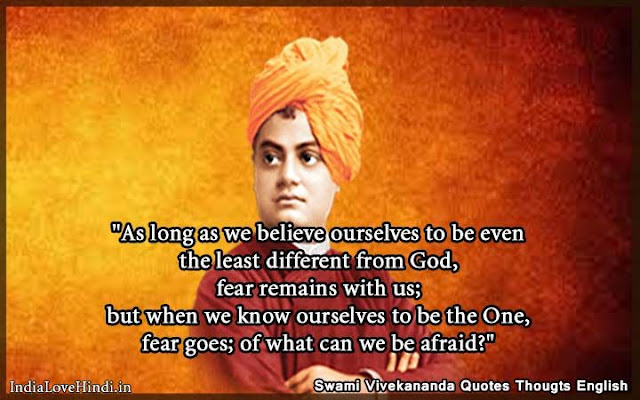 swami vivekananda thoughts english