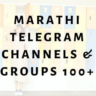 Marathi Telegram groups