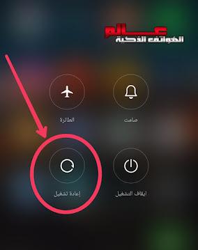حل مشكلة توقف وإغلاق التطبيقات في هواتف سامسونج جالاكسيSamsung Galaxy