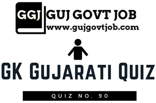 GK Gujarati Quiz - Daily Test 90 Bin Sachivalay Talati