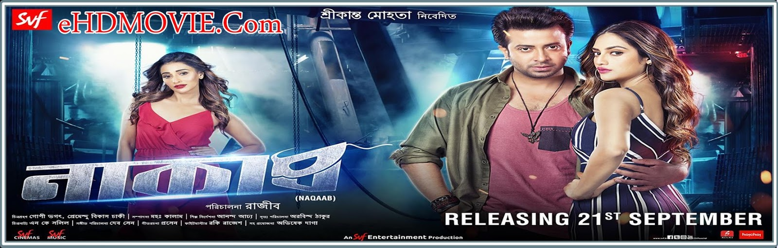 Naqaab 2018 Bengali Full Movie Original 480p - 720p NR-DvDRip 450MB - 1.3GB