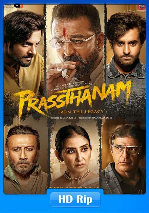 Prassthanam 2019 Hindi 720p HDRip ESubs x264 | 480p 300MB | 100MB HEVC