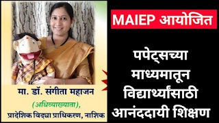 Maiep online webinar