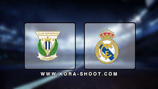 مشاهدة مباراة ريال مدريد وليغانيس بث مباشر 30-10-2019 الدوري الاسباني
