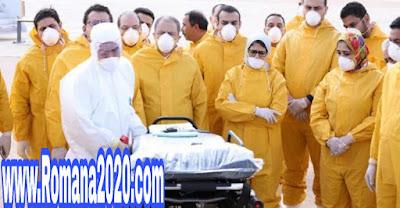 مصر تسجل أول حالة إصابة مؤكدة بفيروس كورونا المرعب الصحة