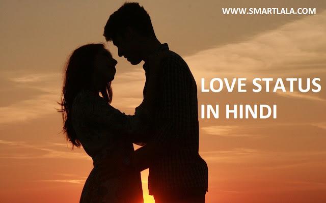 16+ Beautiful Love Status In Hindi