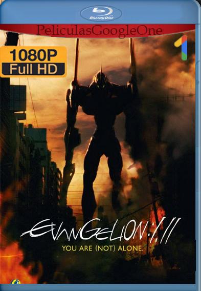 Evangelion 1.11: You Are (Not) Alone [2007] [1080p BRrip] [Latino-Japonés] – StationTv