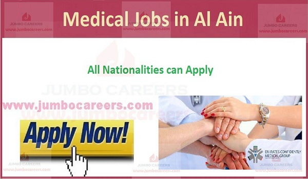 Al Ain latest jobs and careers,