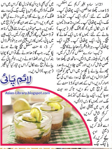 Latest updates about asian foods health habits and business lime lime water recipe forumfinder Image collections