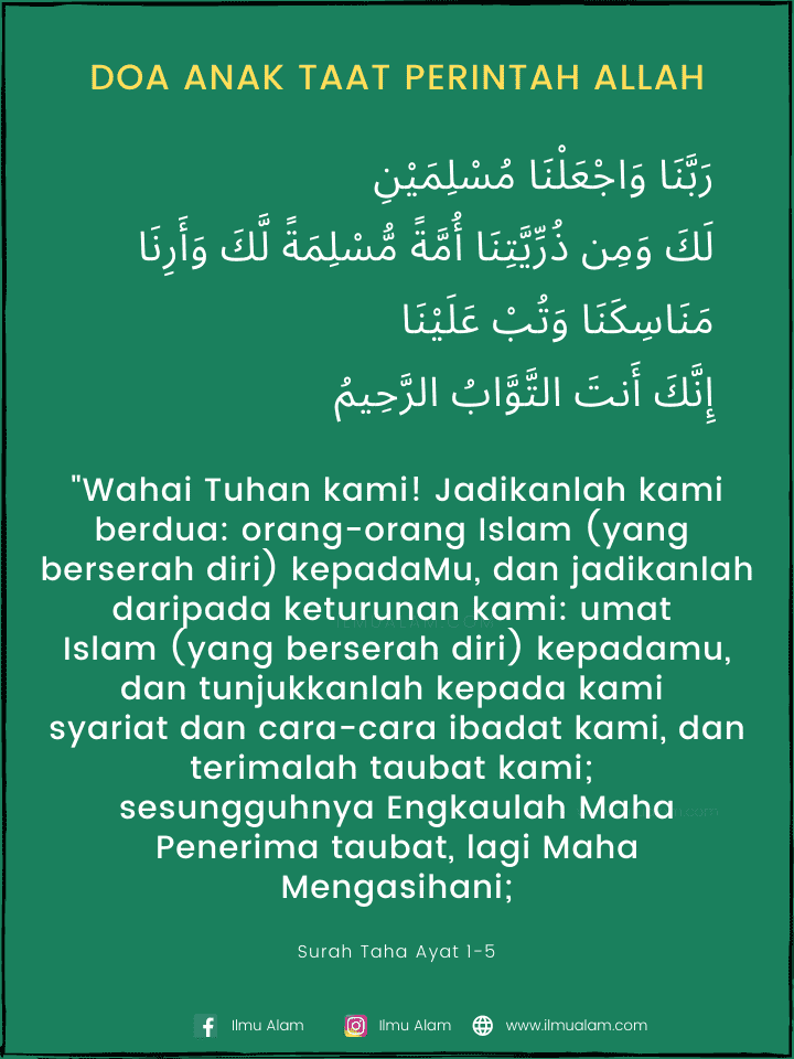 doa untuk anak pandai belajar