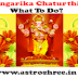 Angarika Chaturthi ! What To Do For Success?