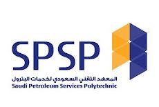 المعهد التقني السعودي لخدمات البترول يعلن عن توفر وظائف شاغرة