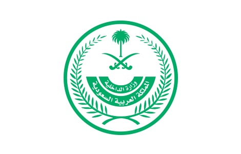 Imprisonment and Fine for using Movement Permits for other Work than Permitted - Saudi-Expatriates.com