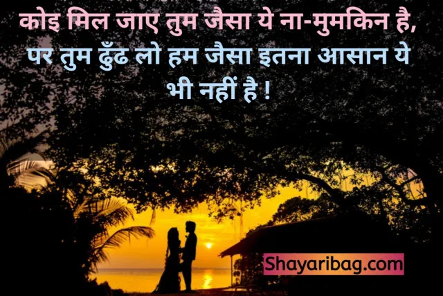 Sad Love Quotes Hindi Download