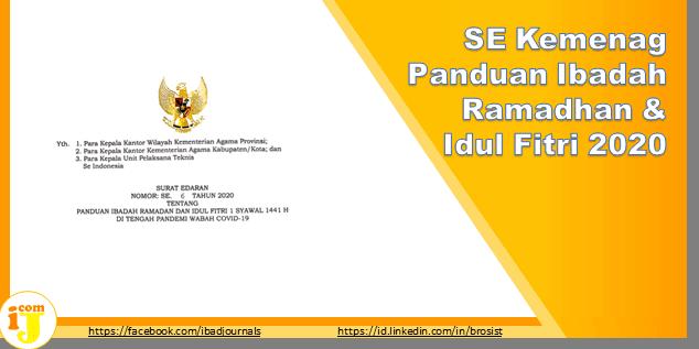 SE Panduan Ibadah Ramadhan & Idul Fitri 2020