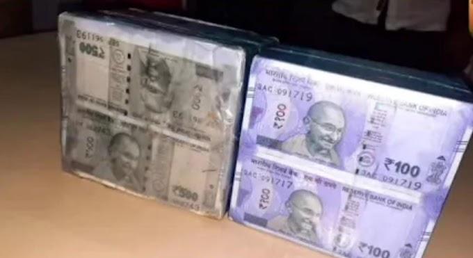 दलोदा पुलिस ने पकड़े नकली 500 और 100 के नोट , तीन लोगों सहित अल्टो कार को किया जप्त